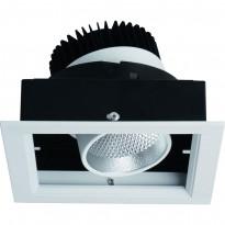 Светильник точечный Arte Gardani A1712PL-1WH