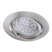 Светильник точечный Arte Topic A2100PL-3SS