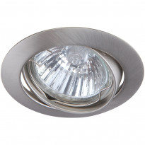 Светильник точечный Arte Basic A2105PL-3SS