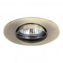 Светильник точечный Arte Saturn A2109PL-3AB