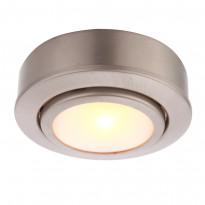 Светильник точечный Arte Topic A2123PL-3SS