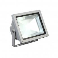 Уличный настенный светильник Arte Install A2320AL-1GY