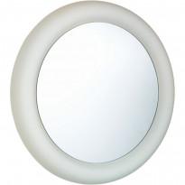 Настенный светильник Arte Aqua A2400AP-3WH