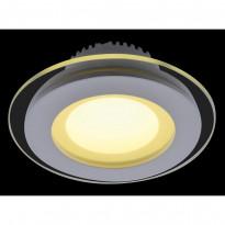 Светильник точечный Arte Raggio A4106PL-1WH