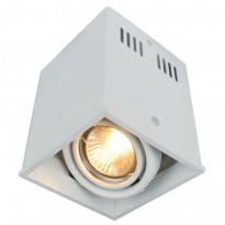 Светильник точечный Arte Gardani A5942PL-1WH