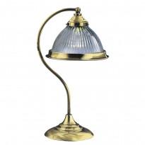 Лампа настольная Arte American Diner A9366LT-1AB