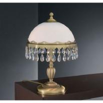 Лампа настольная Reccagni Angelo P 7951 M