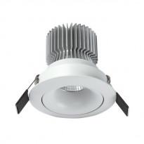 Светильник точечный Mantra Formentera C0075