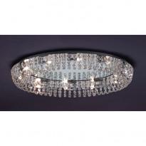 Светильник потолочный Citilux Тахо CL310104