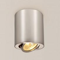 Светильник точечный Citilux Дюрен CL538110