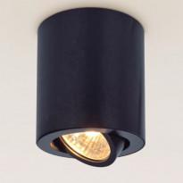 Светильник точечный Citilux Дюрен CL538112