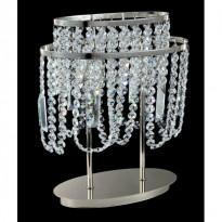 Лампа настольная Maytoni Sfera Moderno D783-WB3-N
