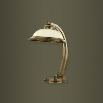 Лампа настольная Kutek Forum FOR-LG-1(P)