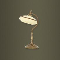 Лампа настольная Kutek San Marino SAN-LN-1(P)