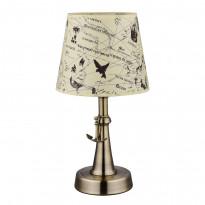 Лампа настольная Maytoni Elegant 54 ARM625-11-R