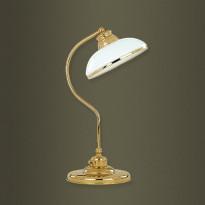 Лампа настольная Kutek N N-LG-1(Z)