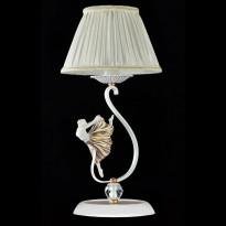 Лампа настольная Maytoni Elina ARM222-11-G
