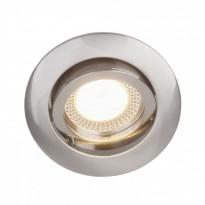 Светильник точечный Brilliant Easy Clip G94649/13