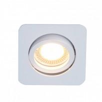 Светильник точечный Brilliant Easy Clip G94651/05