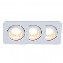 Светильник точечный Brilliant Easy Clip G94652/05