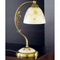 Лампа настольная Reccagni Angelo P 6858 P