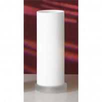 Лампа настольная Lussole Vela LSC-4854-01