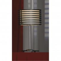 Лампа настольная Lussole Busachi LSF-8204-01