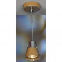 Светильник (Люстра) Lussole Biella LSL-7016-01