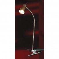 Лампа настольная Lussole Chiarzo LSQ-7990-01