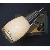 Спот Lussole Carlino LSX-4801-01
