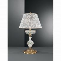 Лампа настольная Reccagni Angelo P 9000 G