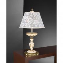 Лампа настольная Reccagni Angelo P 7036 G