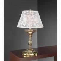 Лампа настольная Reccagni Angelo P 8370 G