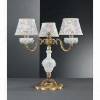 Лампа настольная Reccagni Angelo P 9001/3