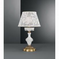 Лампа настольная Reccagni Angelo P 9001 P