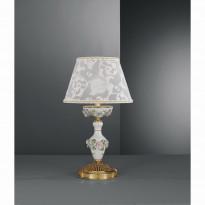 Лампа настольная Reccagni Angelo P 9100 P