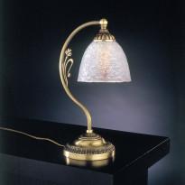 Лампа настольная Reccagni Angelo P 4600