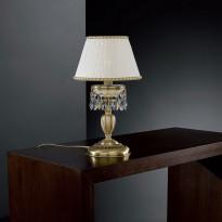 Лампа настольная Reccagni Angelo P 6420 P