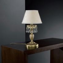 Лампа настольная Reccagni Angelo P 6423 P