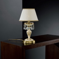 Лампа настольная Reccagni Angelo P 6606 P