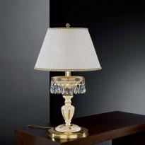Лампа настольная Reccagni Angelo P 6706 G