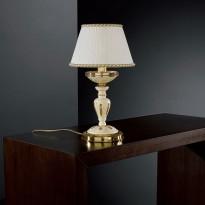 Лампа настольная Reccagni Angelo P 6708 P