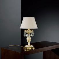 Лампа настольная Reccagni Angelo P 6716 P