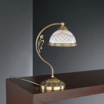 Лампа настольная Reccagni Angelo P 7002 P