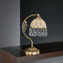 Лампа настольная Reccagni Angelo P 7003 P