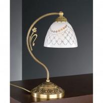Лампа настольная Reccagni Angelo P 7052 P