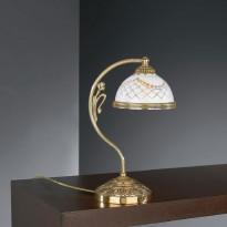Лампа настольная Reccagni Angelo P 7102 P
