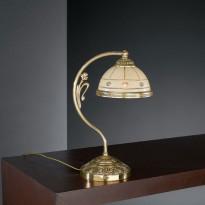Лампа настольная Reccagni Angelo P 7104 P