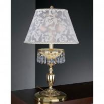Лампа настольная Reccagni Angelo P 7133 G