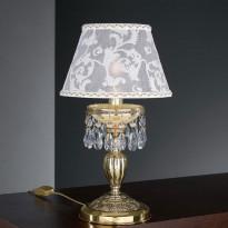 Лампа настольная Reccagni Angelo P 7133 P